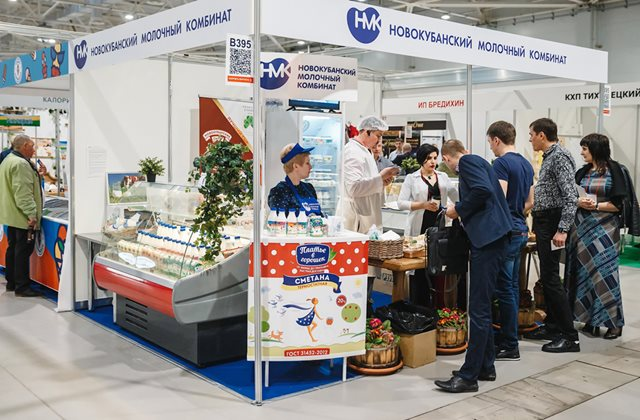 ООО «Новокубанский молочный комбинат» примет участие в выставке InterFood Krasnodar